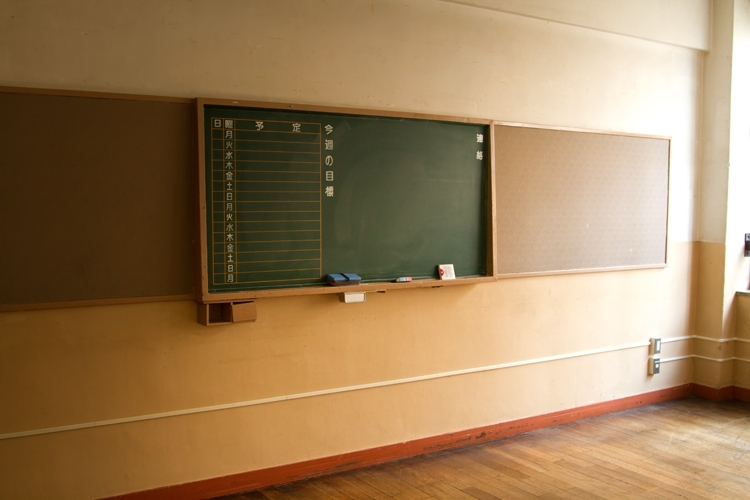 【Web担当者におすすめ書籍の紹介】『学校では教えてくれない「分かりやすい説明」のルール』