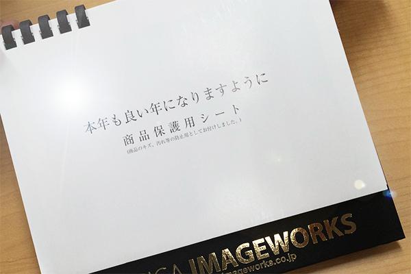 2016年デスクカレンダー(入荷してました)