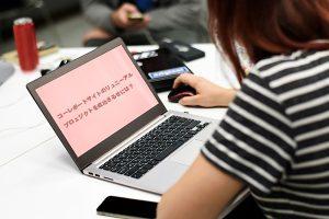 そのリニューアルの対象は本当に正しい?見過ごされがちなユーザー体験と業務プロセス